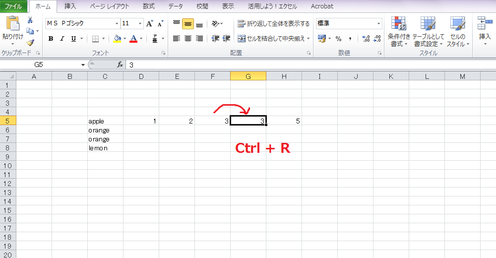 excel11