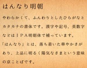 font01