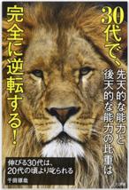 nobiru30