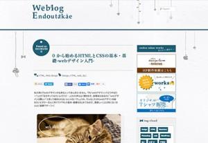 web09