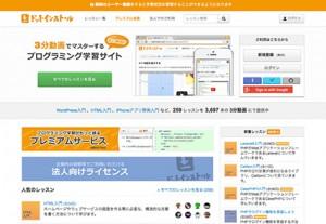 web2-01