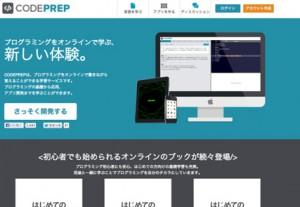 web2-03