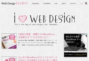 webdesignrecipes
