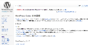 wordpresscodex