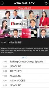 NHKTV1