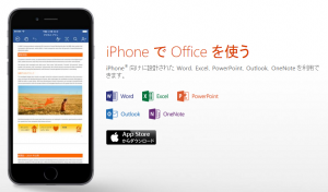 iphone-office
