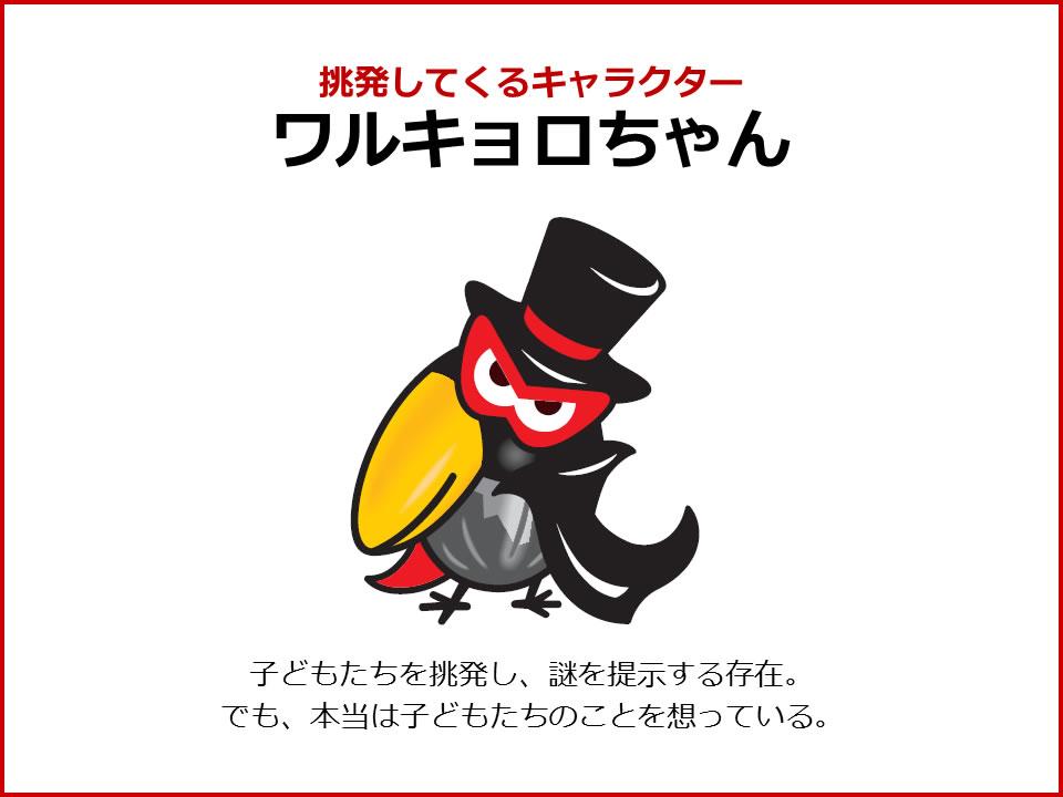 森永製菓「チョコボール」まったく新しい おもちゃのカンヅメへの挑戦