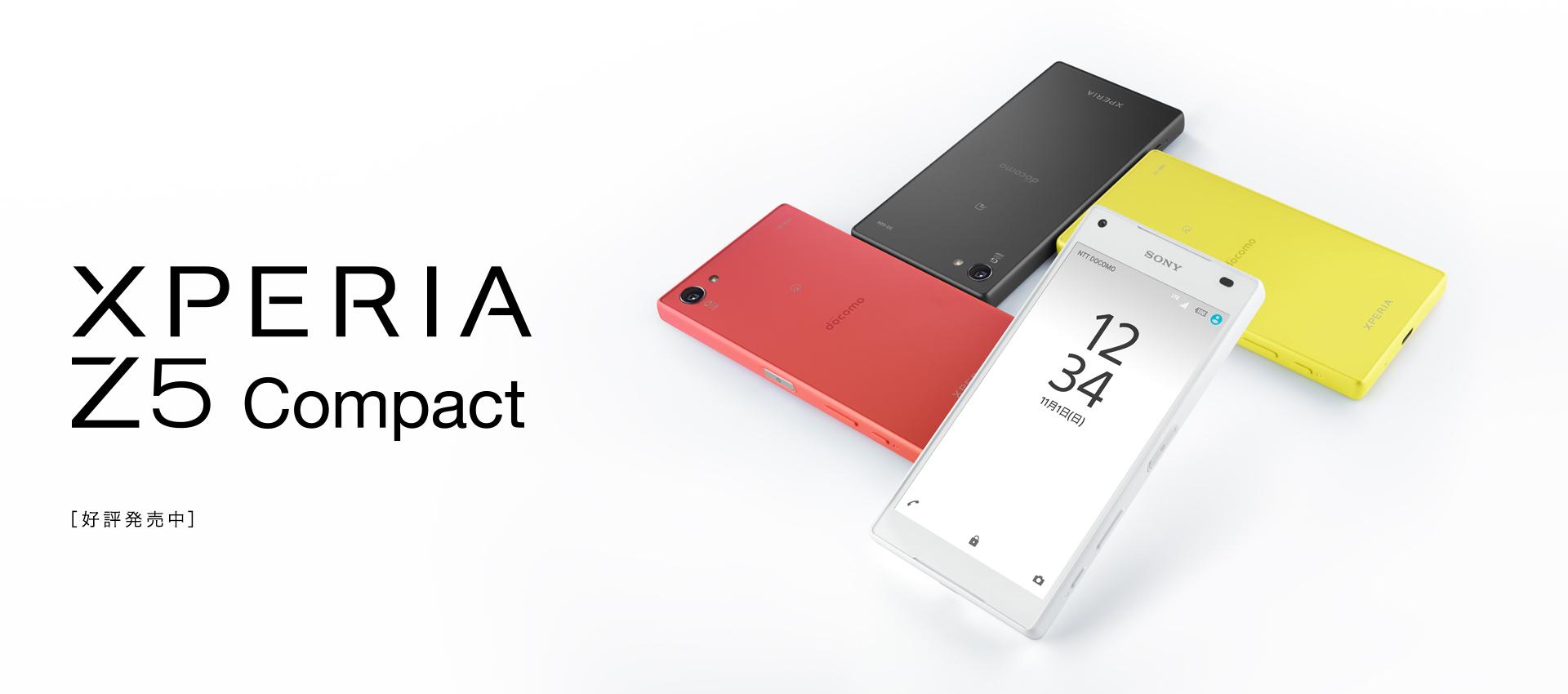Xperia Z5 Compact SO-02H docomo