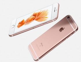 iPhone6s ぴんく