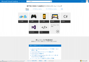 microsoft_virtual