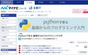 mynavi_python