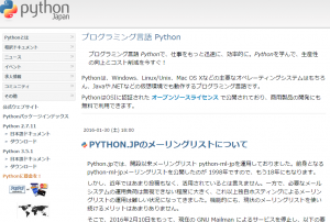 python_official
