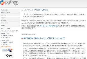 python_official