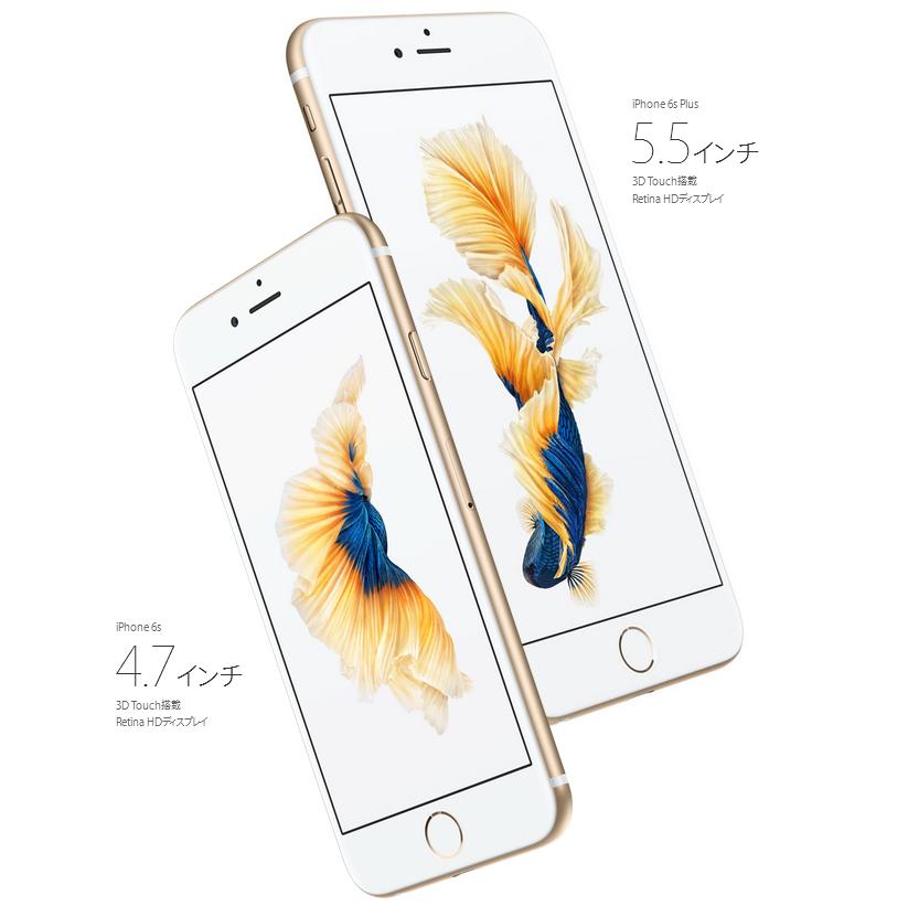 iPhone6と比べてサイズが大きく重い