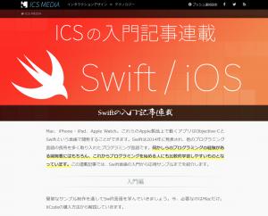 swift_media