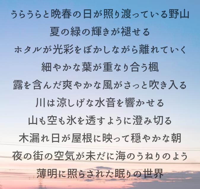 スクリーンショット 2016-05-24 20.37.03