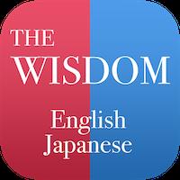 wisdom2_200x200