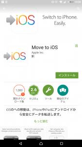screenshot_2016-10-26-15-50-09