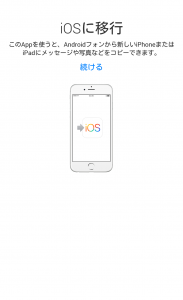 screenshot_2016-10-26-16-05-59