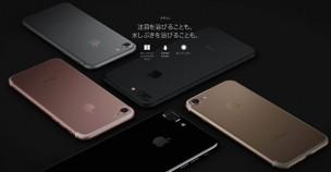 iphone7black1245a