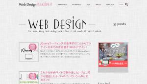 web-tips