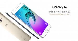 galaxy-a8