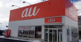 au-shop-282x146