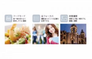 Huawei P9 lite PREMIUM_camera_mode