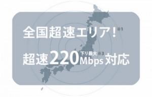 Huawei P9 lite PREMIUM_wimax