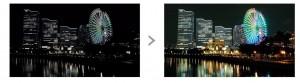 xperia_xzs_dynamic_contrast