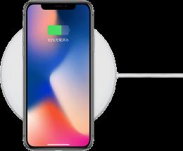 iPhoneX-less