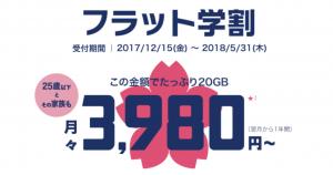 スクリーンショット 2018-01-21 17.25.10