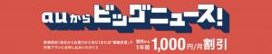 スクリーンショット 2018-01-21 18.08.10