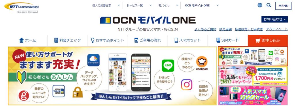OCN-top