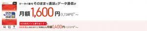 201707_banner_tab_01