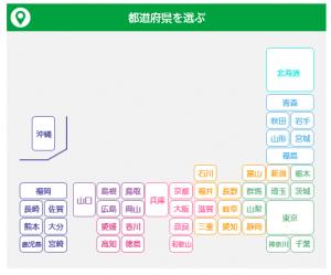 mineo-map