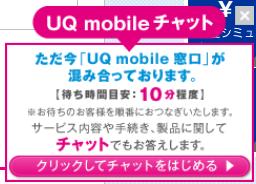UQ-chat