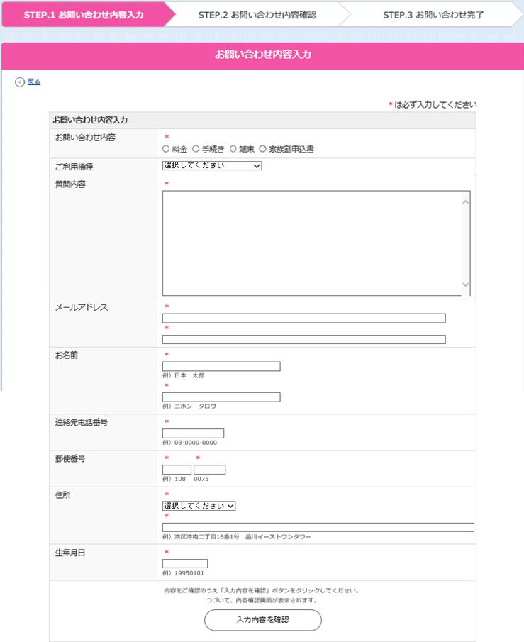 UQ-mail