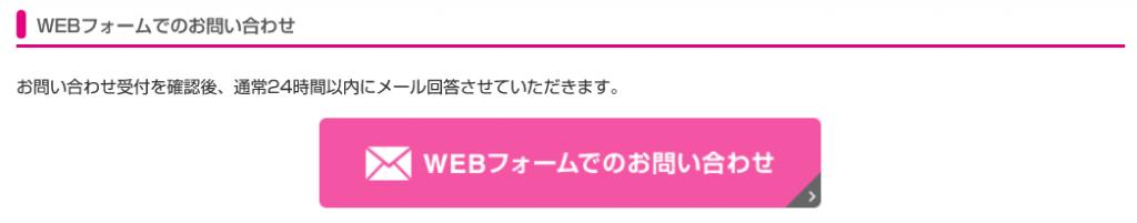UQ-mail2[1]