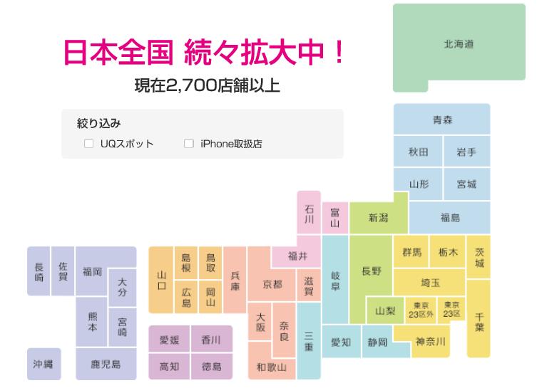 UQ-map