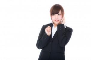 YUKA150701468559_TP_V