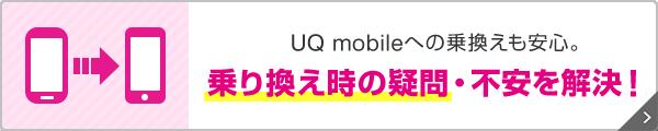 uq_gimon