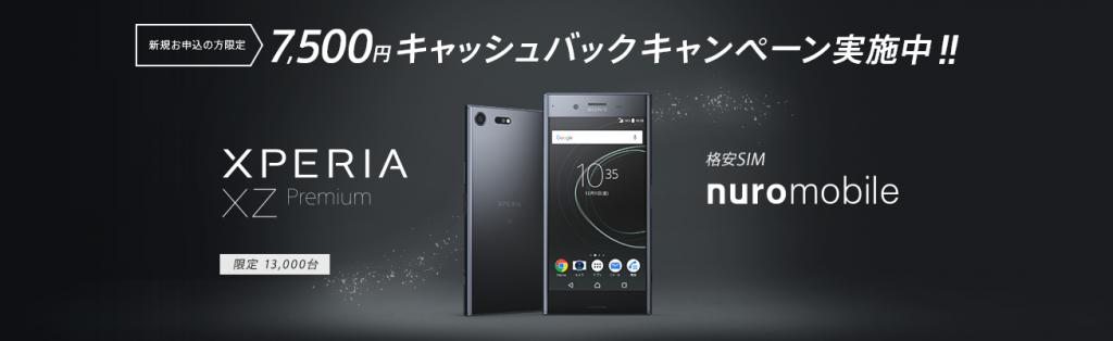 nuro mobile05
