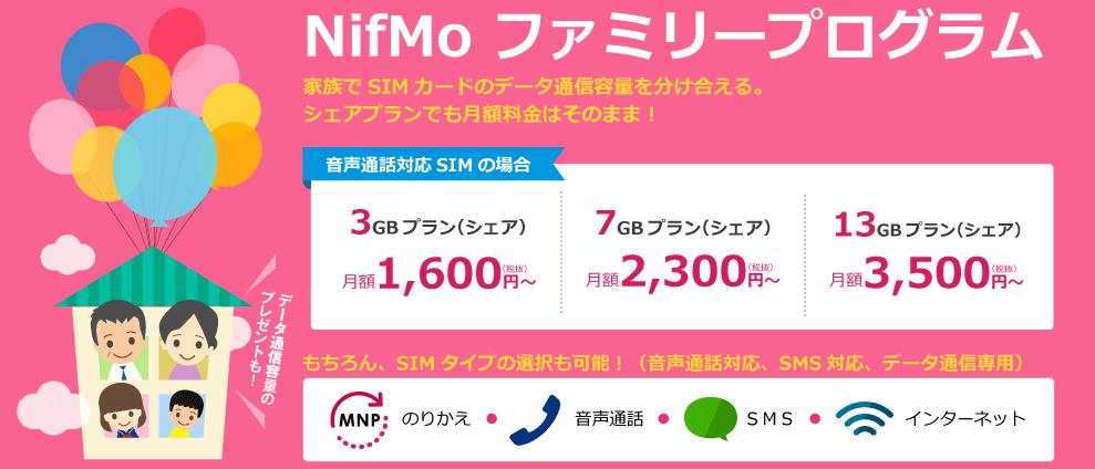 nifmo04