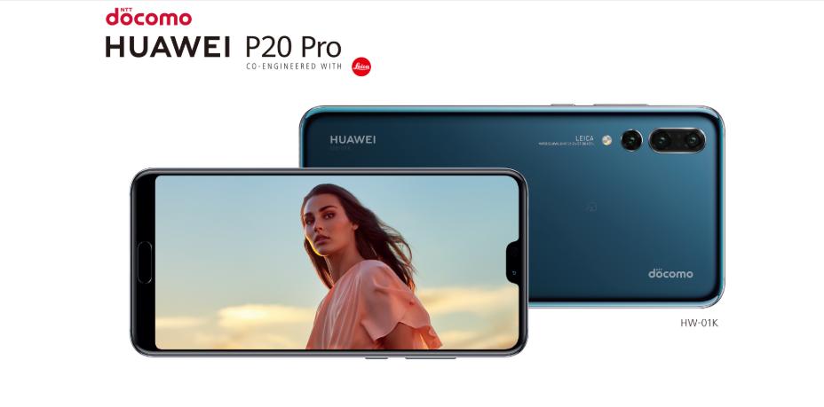 huawei p20 pro01