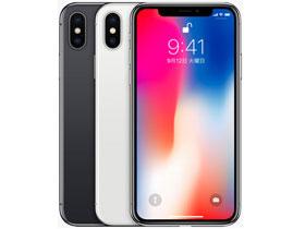 iPhonex01