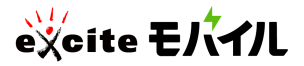 エキサイトモバイルのロゴ