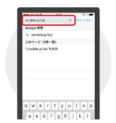 iOS APN